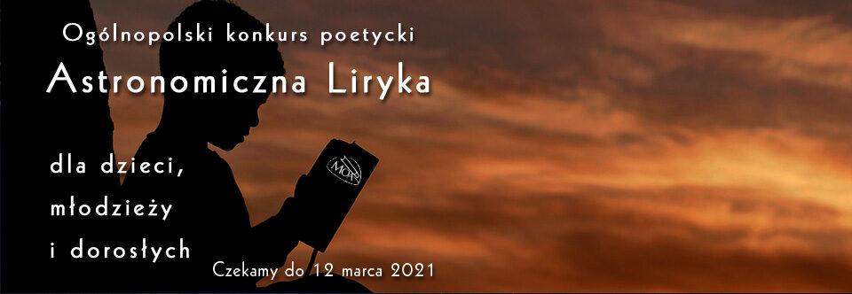 """Konkurs poetycki """"Astronomiczna liryka"""""""